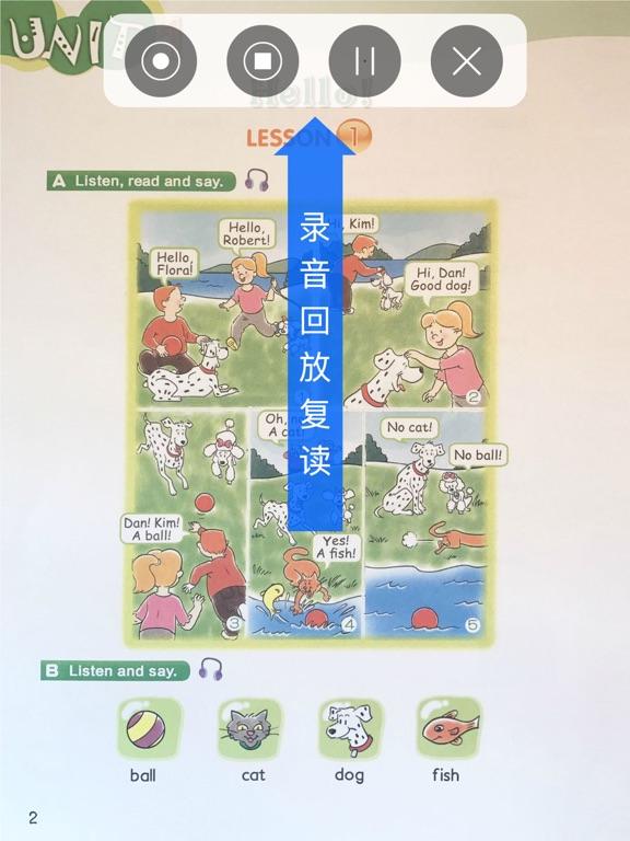 新概念英语青少版英语入门级A 读书派同步教材点读机 screenshot 10