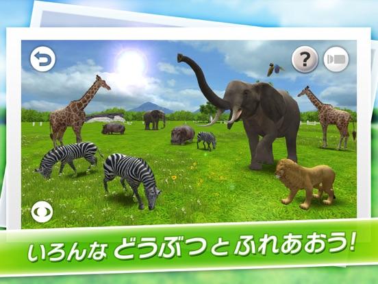 REAL ANIMALS HD (Full)のおすすめ画像1