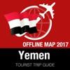 也门 旅游指南+离线地图