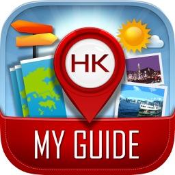 My Hong Kong Guide 香港‧我的智遊行程