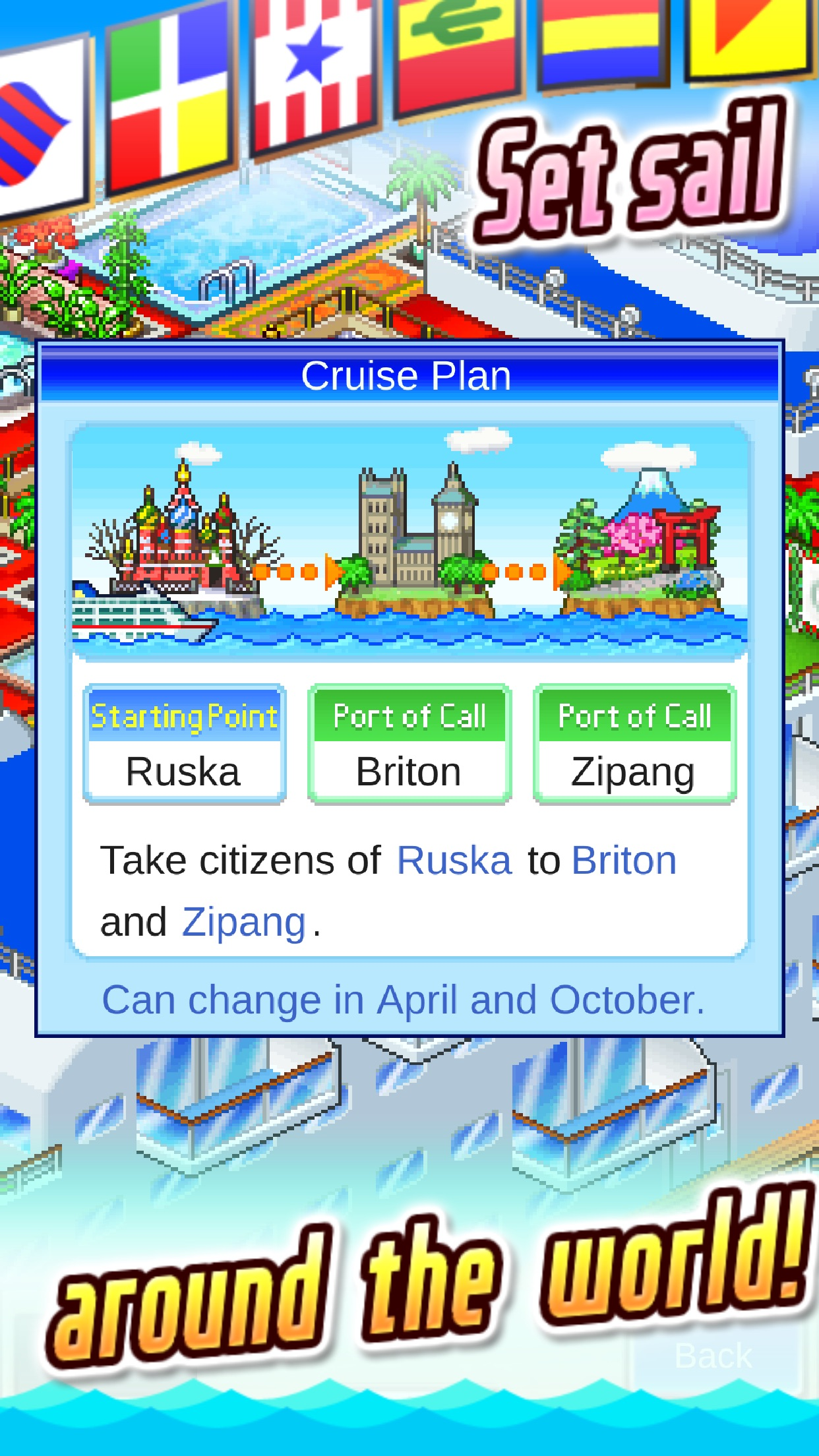 Screenshot do app World Cruise Story