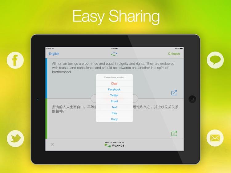 Easy Translation HD (Free)