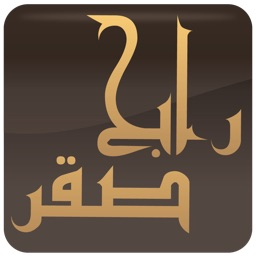 Rabeh Saqer App