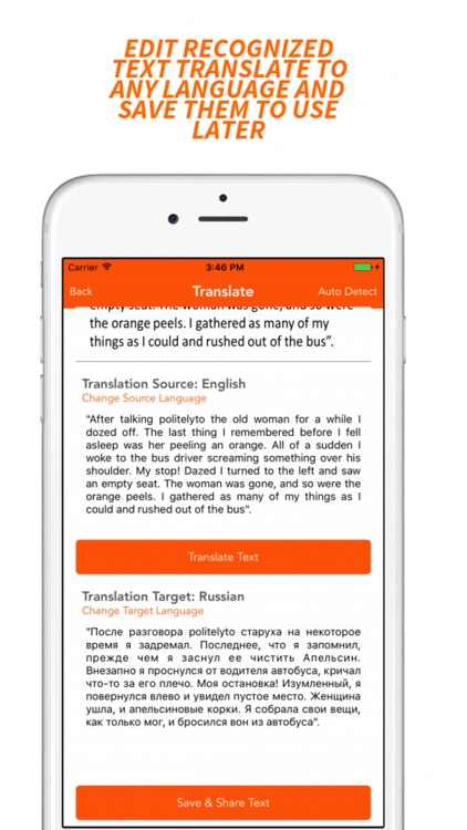 Advance Photo Translator Image To Text OCR Scanner