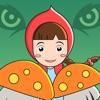 指尖童话——小红帽采蘑菇要当心大灰狼
