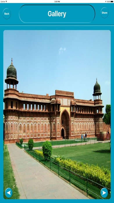 Agra india Offline Maps (eMap) Скриншоты7