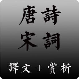 最美古诗词典(Vip版)
