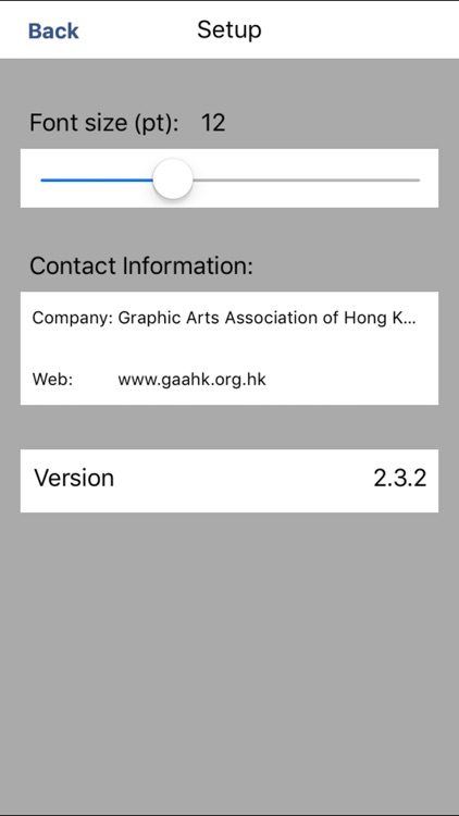 GAAHK Phone screenshot-4