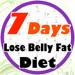 62.7天减肥!腹部减肥