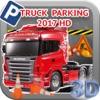 Truck Parking 2017 HD - iPhoneアプリ