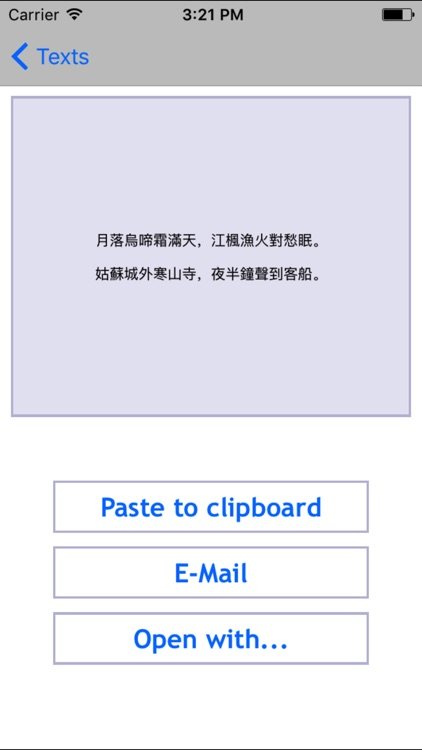 iClipboard - Clipboard manager screenshot-3