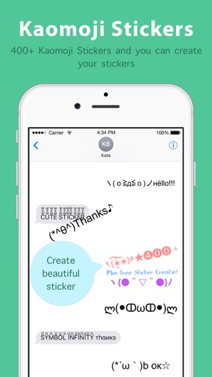 Symbol Infinity Keyboard For Emoji Text Symbols On The App Store
