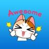 Vasline The Cutie Cat 2