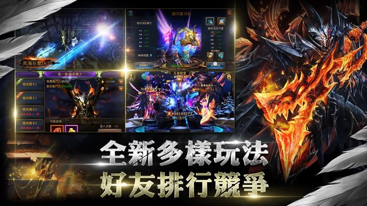 狂暴之翼-狂世代3D頂級ARPG手遊 screenshot-4