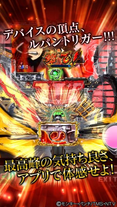 CRルパン三世~Lupin The End~ screenshot1