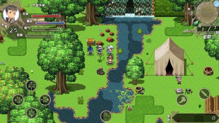 巅峰骑士团 screenshot-0