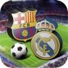 كلاسيكو العالم - iPhoneアプリ