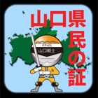 YamaguchiMan icon
