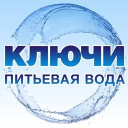Доставка воды «КЛЮЧИ»