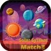 Solar System Match3 Games - 游戏与学习 配对游戏 捕鱼游戏技巧