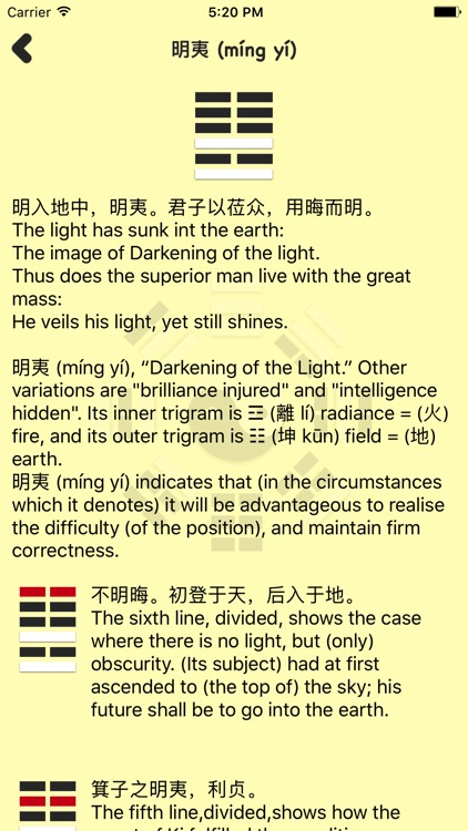 I Ching - Classic of Changes screenshot-3