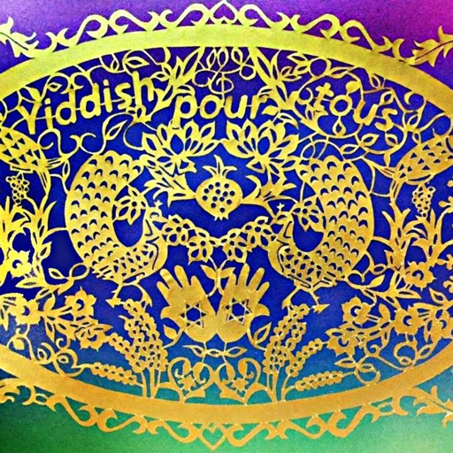 Radio Yiddish Pour Tous