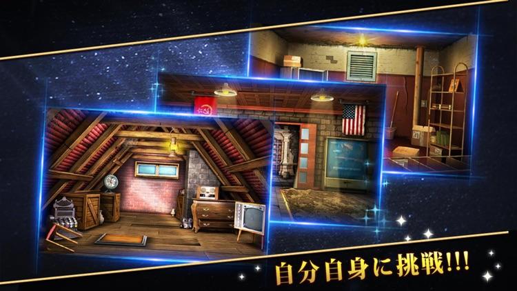脱出ゲーム:ミュージアム脱出無料人気 screenshot-3