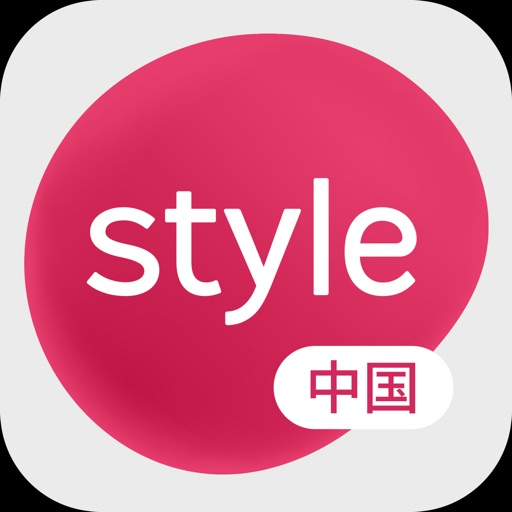 (提供优惠券)Syrup Style韩国时尚购物