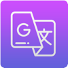 Speech To Text Translator - All in one text