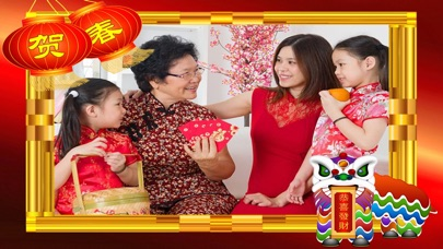 Chinese New Year Frames HD-4