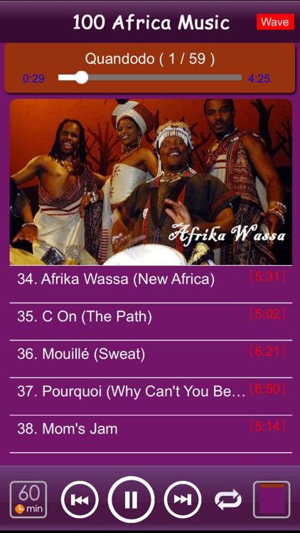 [5 CD] 100 Africa traditional music screenshot-3