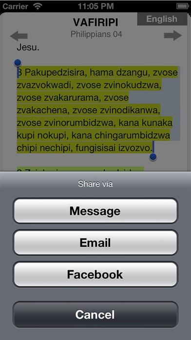 Get Shona Bible screenshot three