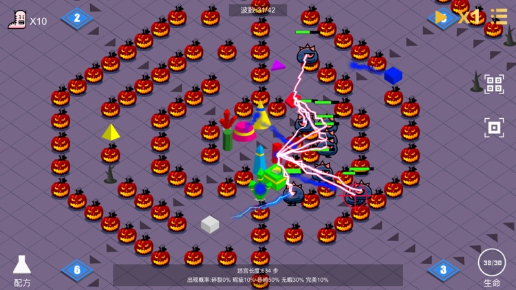 Gem Defense - Labyrinth tower defense screenshot-3