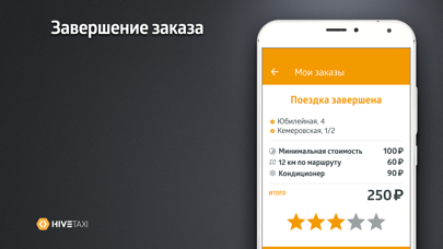 Taxi Club заказ screenshot two