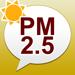 36.PM2.5・黄砂アラート:お天気ナビゲータ