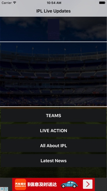 IPL Cricket Live Score screenshot-0