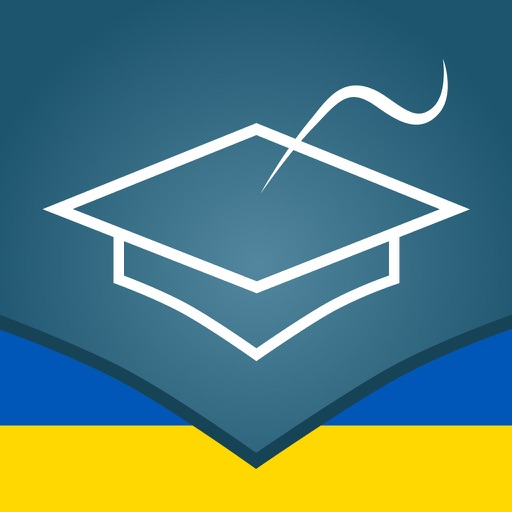 Learn Ukrainian Essentials - AccelaStudy®