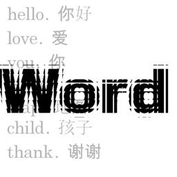 小学英语词汇