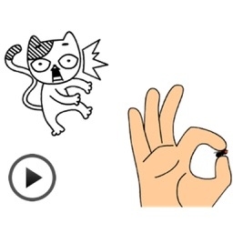 Funny Cat and Funny Fly Animated Stickers