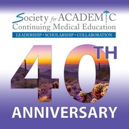 SACME 2017 Annual Meeting