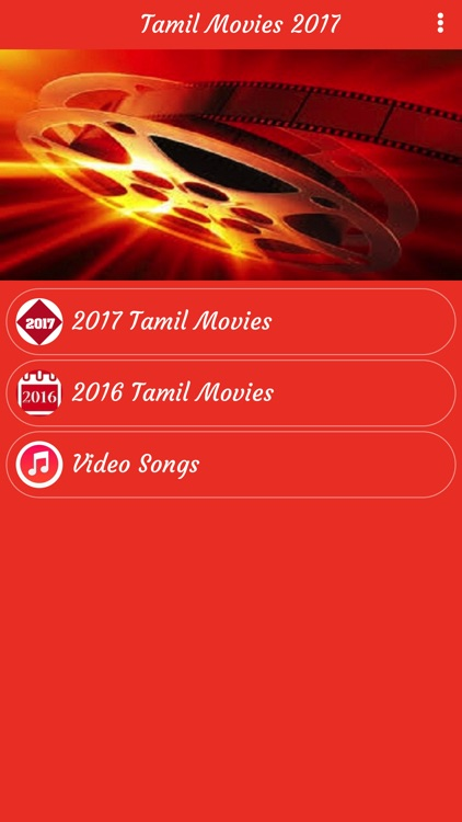 Tamil Movies 2017 screenshot-0