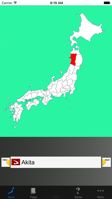 Japan Prefecture's Maps, Flags & Capitals