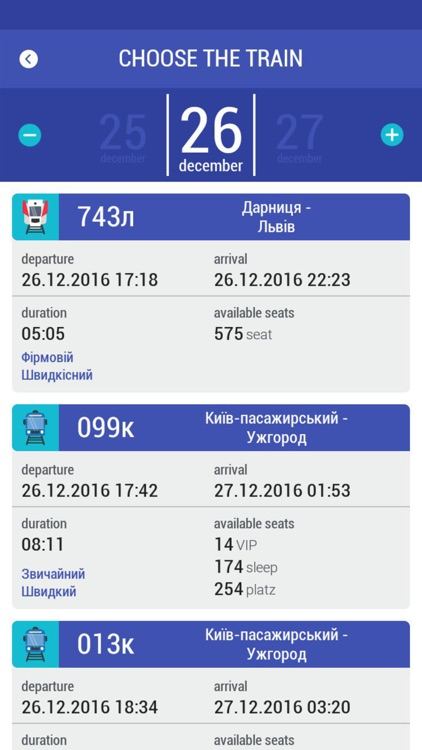 TKT.Railway(Train tickets of Ukraine) screenshot-1