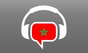 Maroc Radio Chat - راديو و دردشة مغربية