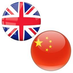 English to Chinese Translator