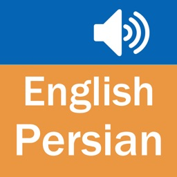 English Persian Dictionary ( Simple and Effective)