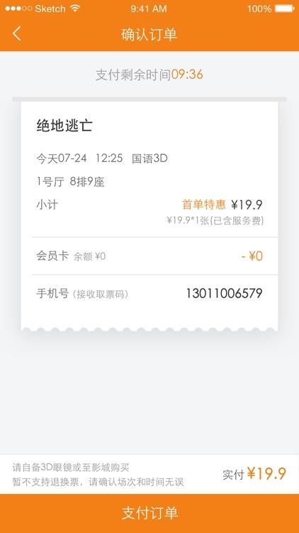 潇湘影视城 screenshot-3