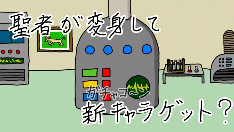 タワーディフェンスゲーム 笑う聖者の宇宙探検記 screenshot-3