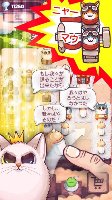 キャトミック:宇宙ネコと原子フクロウ紹介画像2