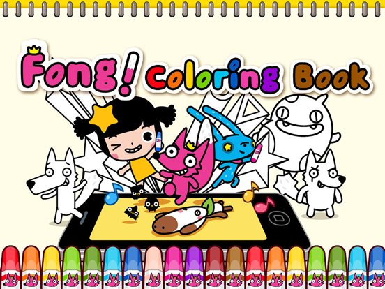 5000 Best Free Coloring Book Apps HD